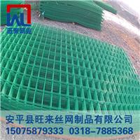 养殖围栏 圈山圈地铁丝网 焊接2米高网片