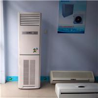 供应柜式水温空调3匹60根管