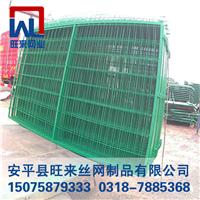 带框围栏网 葡萄园围栏网 高速护栏网