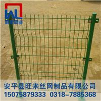 护栏网 不锈钢隔离网 水源地隔离网