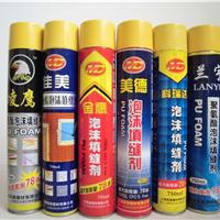 厂家生产销售聚氨酯发泡胶 泡沫填缝剂