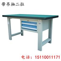 你在为工作台而烦恼选择北京专业工作台厂家
