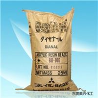供应日本三凌丙烯酸树脂BR-116热塑性树脂
