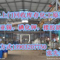 供应回收氯化亚锡硫酸亚锡