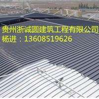 供应贵州铝镁锰屋面板0.7-1.2mm 65-430型