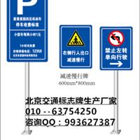 北京海淀区停车场标牌停车场标志停车场标识