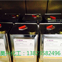 供应进口防沉蜡 EC-UV8822聚乙烯蜡