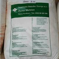 供应回收抗氧剂橡胶原料