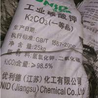 供应回收氢氧化钾碳酸钾