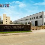 广东推拉门招商加盟代理十大品牌厂家-亿合门窗
