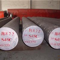 供应德标1.8909结构钢
