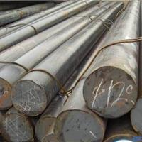 供应50B结构钢