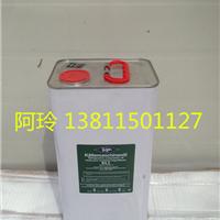 比泽尔冷冻油B5.2/BSE32/BSE170/BSE55