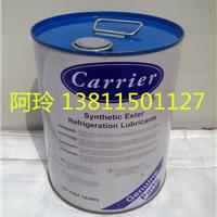 开利101/103/110开利中央空调专用冷冻油