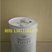 B100SH低温冷库冷冻油B320SH/B150SH高温油