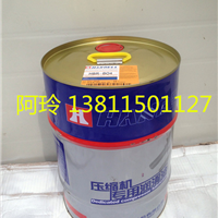 汉钟压缩机专用油HBR-B01地源热泵专用油
