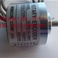内密控编码器OVW2-20-2MHT