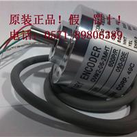 内密控编码器OVW2-25-2MD