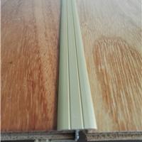 木地板大理石瓷砖铝合金宽边加厚收边条