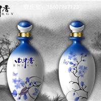 装一斤白酒的陶瓷酒瓶 定做瓷器酒瓶工厂