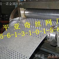 合肥不锈钢微孔板厂家-卷板圆孔网今日报价