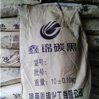 聚氨酯密封胶用色素炭黑