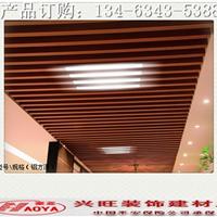 供应铝方通吊顶厂家  木纹铝方通规格报价