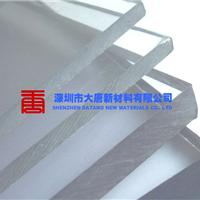 龙岗2厘透明片材pc板批发 2厘pc板雨棚材料