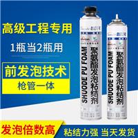 供应聚氨酯粘结剂