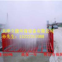 工地洗车机,北京工地自动洗车机