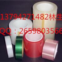 供应东莞手机保护膜防静电保护膜价格