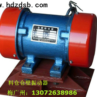 LZF-9仓壁振动器 求购仓壁振动器