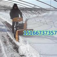 浩鸿全力推出毛刷扫雪机路面抛雪机型号