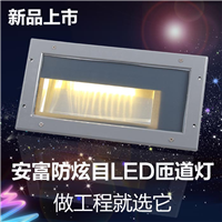 LED匝道灯