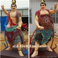 供应佛像厂家佛教四大天王神像