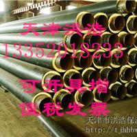 天津洪浩生产聚氨酯夹克管聚氨酯发泡保温管