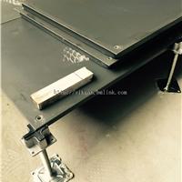 供应办公楼地板 OA网络地板 全钢高架地板