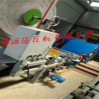 供应彩钢覆膜压瓦机质量优质