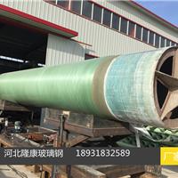 供应优质玻璃钢夹砂管道700mm管径价格