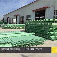 供应FRP夹砂管道玻璃钢材质污水管道