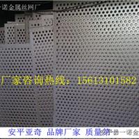 上海工业过滤网厂家定做-冲孔网通风板出售