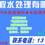 郑州市前程水处理有限公司