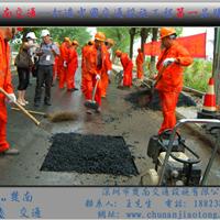 供应深圳小区沥青路面维修厂家