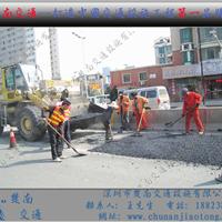 深圳工业城沥青施工厂家/商业区沥青施工