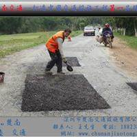 供应深圳小区沥青路面修补厂家