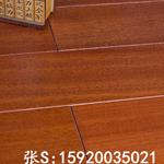 供应非洲柚木实木地板