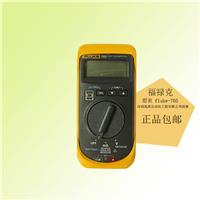 供应美国福禄克/fluke环路校准器fluke-705