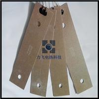 云母加热板 机械设备专用 品质保证