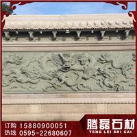 大型浮雕九龙堵 屏风装饰背景青石浮雕墙