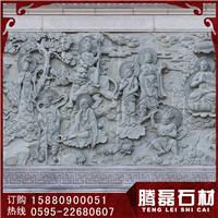 手工雕刻寺庙浮雕墙 大型佛像浮雕照壁